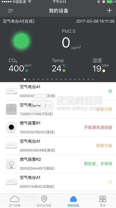 空气电台app