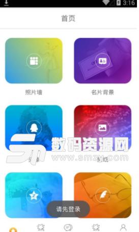 小妖精爱美化app手机版图片