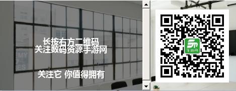 疯狂的黑白瓷砖安卓版