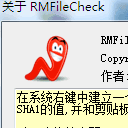 RMFileCheck免费版
