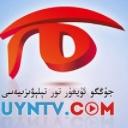 中国维吾尔语网络电视台