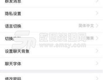 Bichat区块链app手机版截图