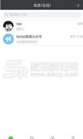 Bichat区块链app手机版图片