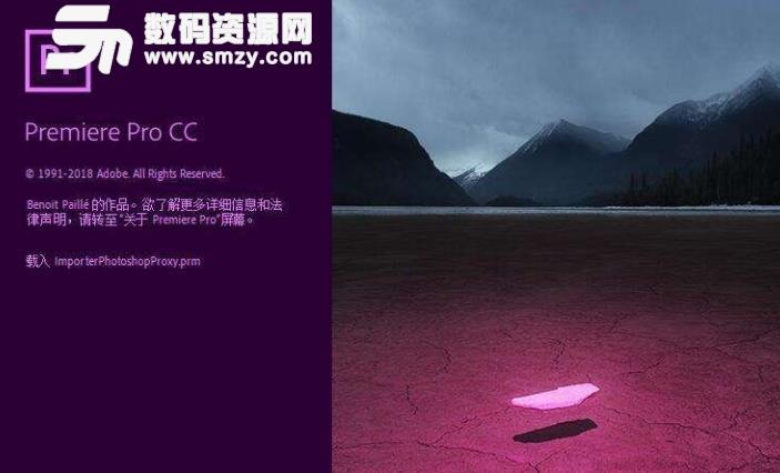 Adobe CC 2019全套打包