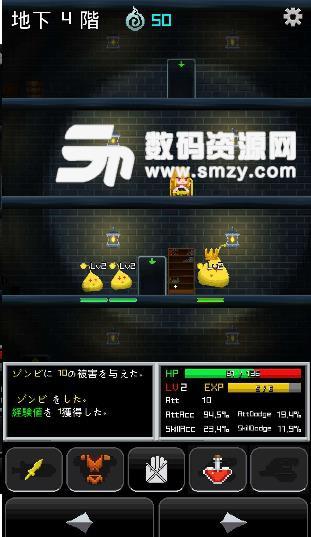 像素硬核RPG手游安卓