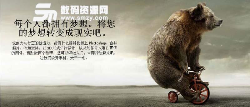 photoshop cc 2019中文版下载