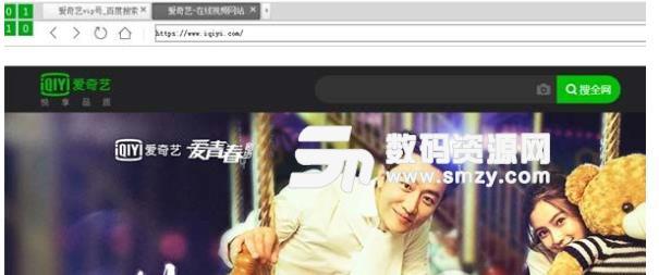 Yun Explorer云浏览电脑版