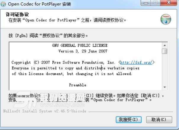Open Codec for PotPlayer正式版