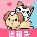 猫语狗语翻译器免费版