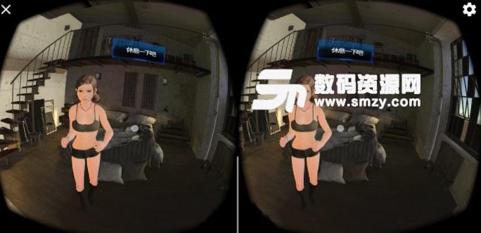 VR邻家女孩手游安卓免费版