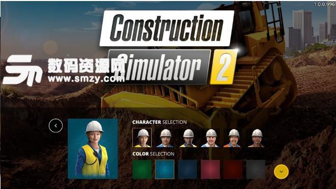 施工模拟器2最新版安卓
