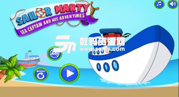 水手马蒂海上冒险手游免费版下载