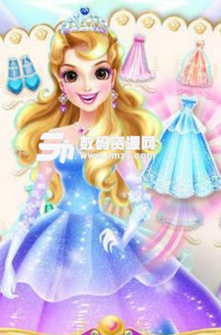 魔法公主舞会奇遇安卓版下载