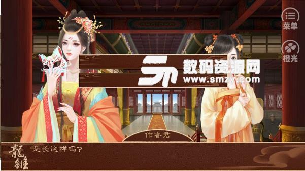 龙雏最新版下载