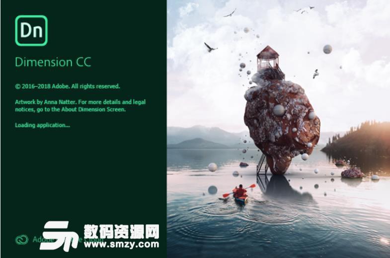 Adobe Dimension CC 2019注册版下载