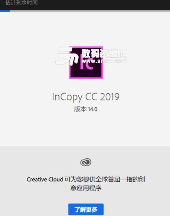 Adobe InCopy CC2019破解版
