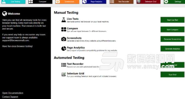 BrowseEmAll Enterprise免费版截图