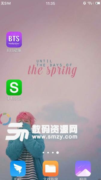 BTS壁纸app下载 手机壁纸 v1.4.1 安卓版