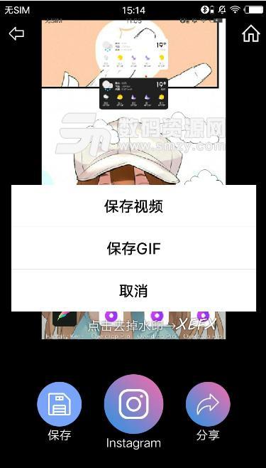 XEFX手机版下载