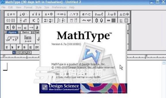 amslatex等代码,并提供常用数学公式和物理公式模板,只需单击一次