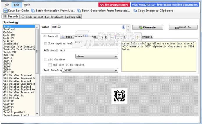 Barcode Generator 4.9中文版