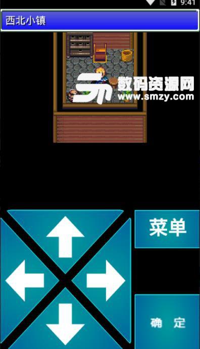 毫米RPG手游汉化版