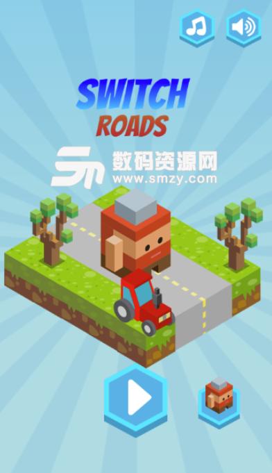 这是一款非常快可爱的休闲解决游戏,玩家控制方块在马路上前行,躲避