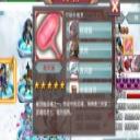 斗罗大陆3龙王传说修改版(99级角色变态属性) v1.0 最新版