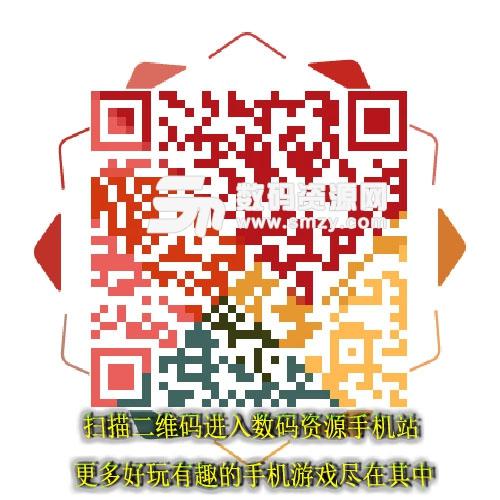 斗罗大陆3龙王传说修改版
