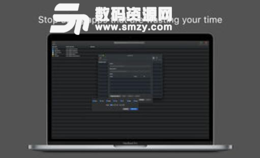 UnWaster Mac版