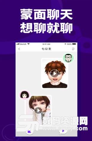 洋葱社区app手机版截图