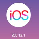 iPhone 6S苹果iOS 12.1正式版固件升级包