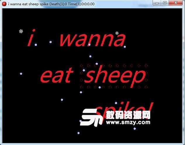 i wanna eat sheep spike截图