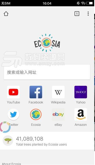 Ecosia浏览器安卓版