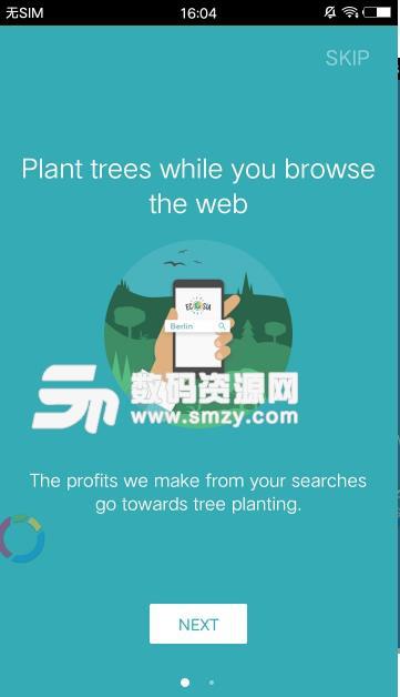 Ecosia浏览器安卓版截图