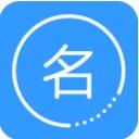 公司起名取名大师app