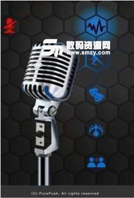 多功能麦克风扬声器安卓最新版