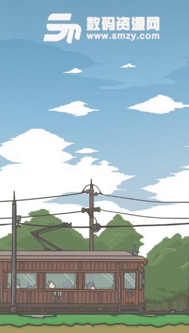 Tsuki月兔冒险安卓版银河至尊娱乐登录