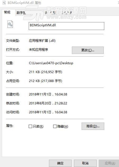 CARCMN0001.dll免费版