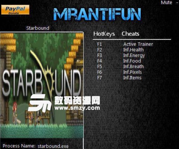 星界边境六项修改器MrAntiFun版