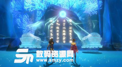 仙剑奇侠传四iOS版