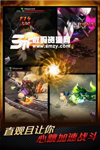 泽诺尼亚5中文内购版