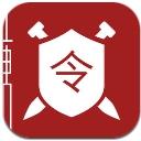 网元圣唐令app苹果版