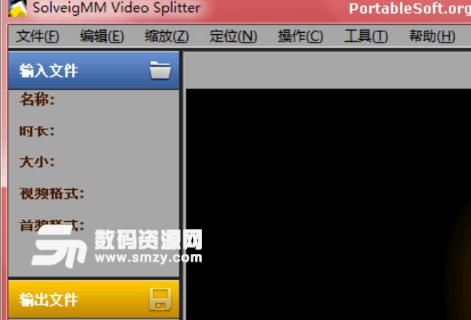 SolveigMM Video Splitter便携版
