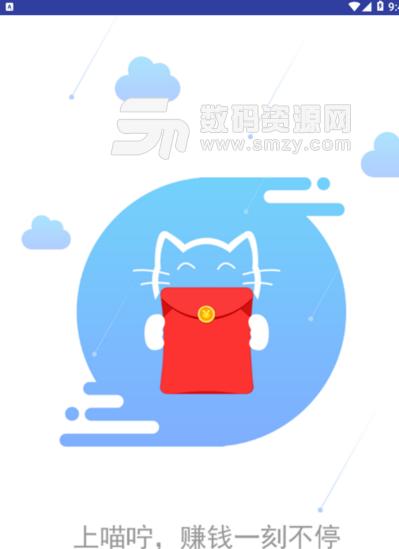 喵咛浏览器app下载