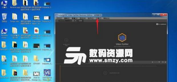SolveigMM Video Splitter怎么对视频进行合并