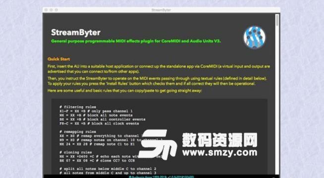 StreamByter Mac版