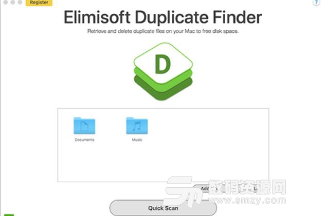 Elimisoft Duplicate Finder