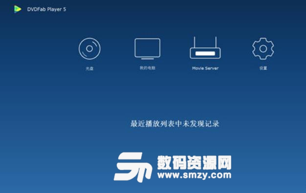 DVDFab Player 5官方版