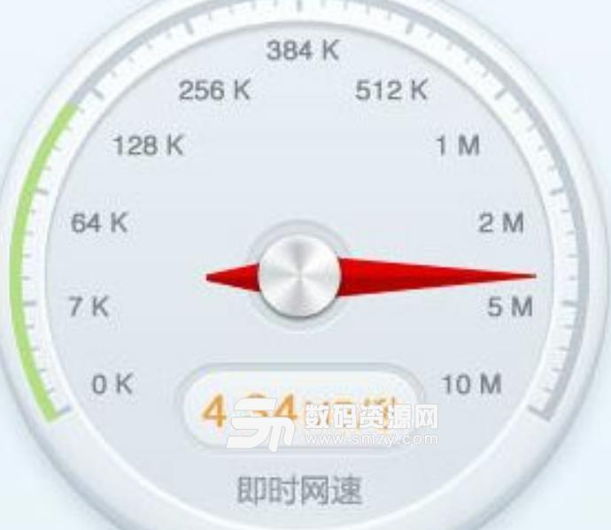 安卓手机网络测速怎么进行Ping测试最新版